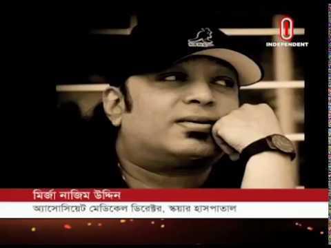 Popular Band Star Ayub Bacchu dies (18-10-18) Courtesy: Independent TV