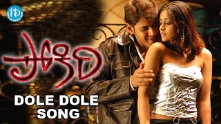Dole Dole Video Song - Pokiri Movie || Mahesh Babu || Ileana || Mani Sharma