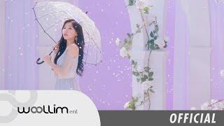 "Video 러블리즈(Lovelyz) ""찾아가세요"" Official MV MP3, 3GP, MP4, WEBM, AVI, FLV April 2019"