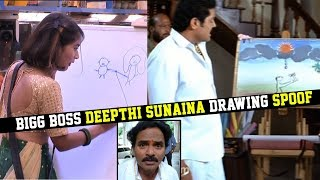 Bigg Boss Deepthi Sunaina Drawing Spoof || Bigg Boss Telugu Funny Spoofs latest