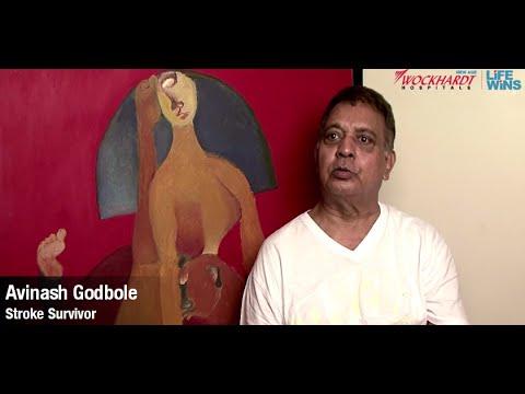 Mr. Avinash Godbole