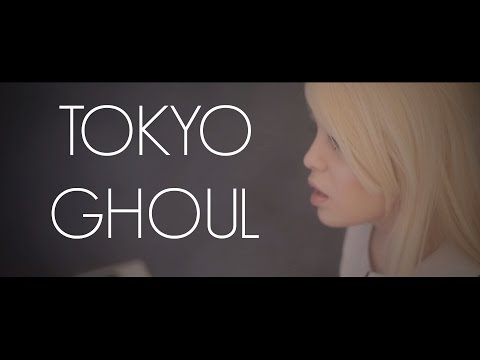 UNRAVEL - TOKYO GHOUL - Acoustic Cover by Amy B - 東京喰種-トーキョーグール- Op - TK from 凛として時雨