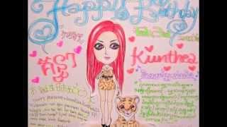 Kunthea B'day+ Memorial Best [2012.02.03]