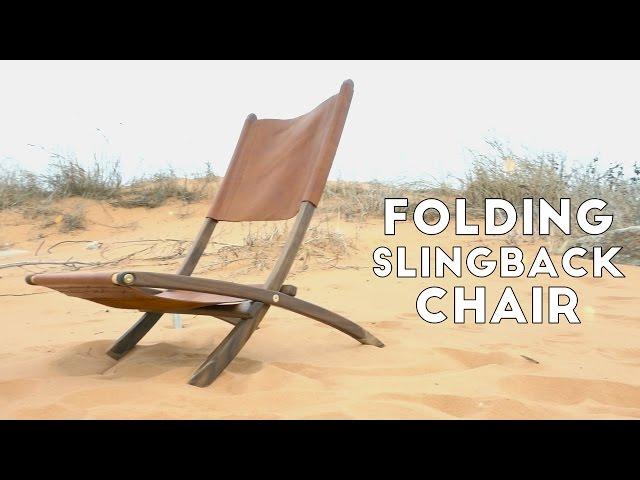アウトドアチェアのDIY|レザーを使った椅子で爆睡できる優れもの