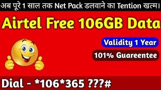 Video airtel free 106GB 4G data offers 2019 || airtel free data offer || airtel free internet || airtel MP3, 3GP, MP4, WEBM, AVI, FLV September 2019