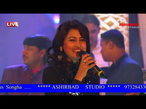 Video Rachana Banerjee live performance   Sing Her own voice download in MP3, 3GP, MP4, WEBM, AVI, FLV January 2017