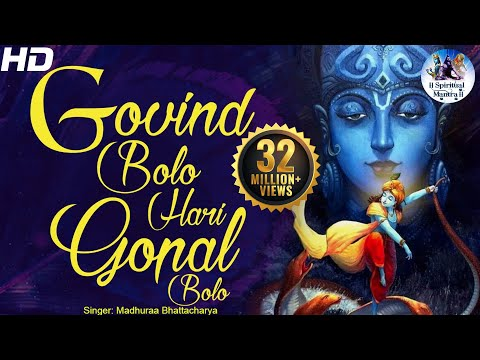 Video GOVIND BOLO HARI GOPAL BOLO | VERY BEAUTIFUL SONG - POPULAR KRISHNA BHAJAN ( FULL SONG ) download in MP3, 3GP, MP4, WEBM, AVI, FLV January 2017