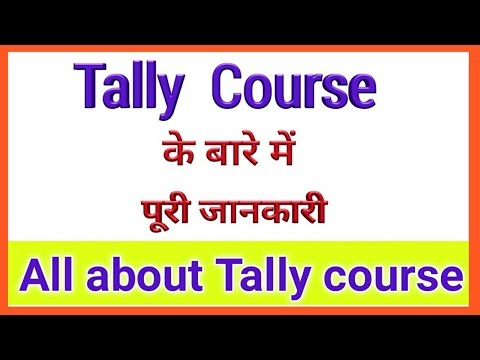 Tally course details in Hindi   tally accountant kaise bane   tally job salary   after 12th course  