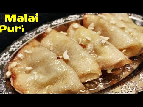 Malai Puri Sweet | రుచికరమైన కోవా పురి Mal Puri Sweet |How to Make Malai Puri | Kova Puri |Mal Pua