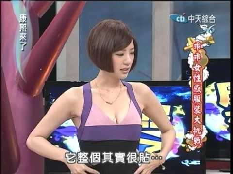 郭雪芙上康熙嘗試超性感裝扮 網友:怎麼穿怎麼正
