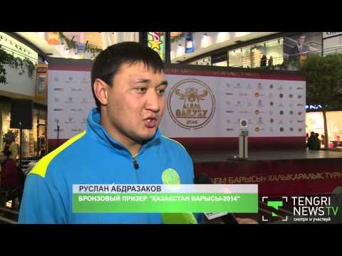 Видео с церемонии взвешивания турнира 'Алем Барысы'