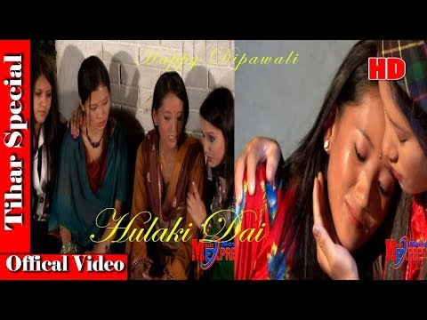 """(New Nepali Song """"Hulaki Dai"""" Offical Video 2017 Best Song - Duration: 8 minutes, 26 seconds.)"""