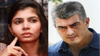 Chinmayi and Ajith Fans On a Twitter war Kollywood News 03/09/2015 Tamil Cinema Online