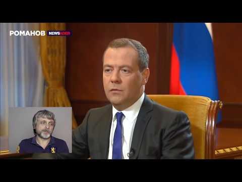 МЕДВЕДЕВ ВРЕТ ПРО ВОЙНУ В ГРУЗИИ. Куда послали Путина?