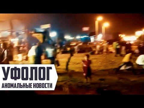 ДЕВОЧКА-ПРИВИДЕНИЕ ПОПАЛА В КАДР / УЖАС / ВИДЕО ПРИЗРАКА (видео)