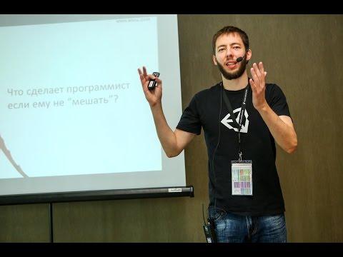 Nival: Как не увлечься погоней за универсализацией компонент (DevGAMM Minsk 2014)