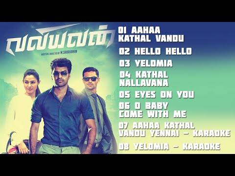 Valiyavan Songs Juke Box Full Songs