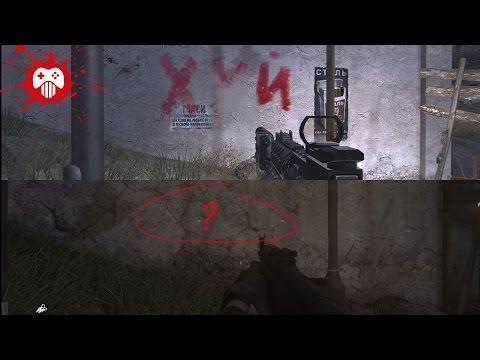 ЧТО вырезали из Call of Duty: Modern Warfare Remastered (18+)