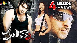 Munna  Telugu Latest Full Movies  Prabhas Ileana Prakash Raj  Sri Balaji Video