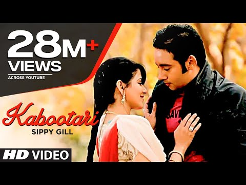 GILL - Watch Sippy Gill's kabootri full song from his latest punjabi album 'Flower'. Enjoy this amazing track exclusively on T-Series channel. Song: Kabootri Singer...