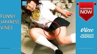 Japanese high school students's techniqueFunny Japanese Vines July 2017 Compilation The Best Japanese Vines Compilations!SUBSCRIBE to see more of Funny Japanese VinesWeird Japanese Vine compilation from the Best Viners of July 2017!Be sure to check out