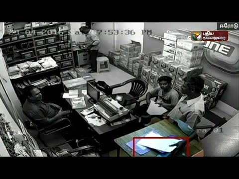 Cellphone-theft-caught-on-CCTV-camera-Police-are-investigating