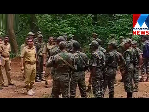 New Commando Team Going To Form For State Security | Manorama News
