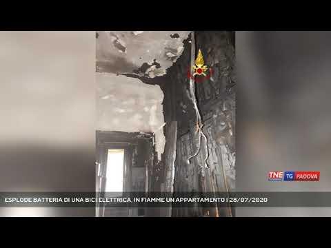 ESPLODE BATTERIA DI UNA BICI ELETTRICA, IN FIAMME UN APPARTAMENTO | 28/07/2020