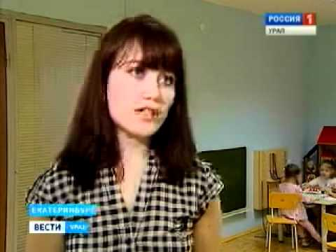 Вести Урал, 2012 г.