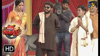 Video Hyper  Aadi Raijing Raju Performance | Jabardsth | 29th June 2017 | ETV  Telugu MP3, 3GP, MP4, WEBM, AVI, FLV April 2018