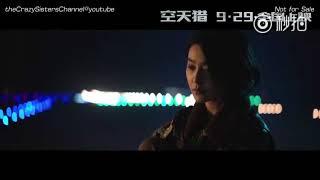 Nonton ตัวอย่างภาพยนตร์ Sky Hunter Film Subtitle Indonesia Streaming Movie Download