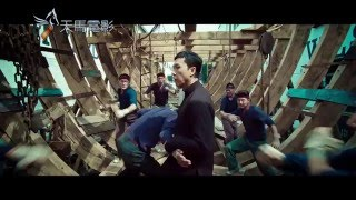 Ip Man 3 - Bande-annonce 3 -  VO