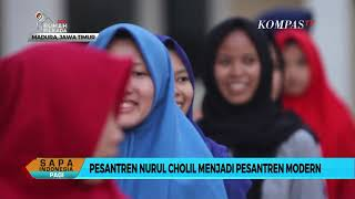 Video Mengenal Pesantren Nurul Cholil di Pulau Madura MP3, 3GP, MP4, WEBM, AVI, FLV Juni 2019