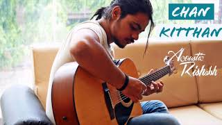 Chan Kitthan Song Cover   Ayushmann   Pranitha   Bhushan Kumar   Rochak   Kumaar   AcousticRishabh