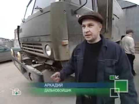 Профессия Репортер. Мертвая Колея