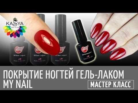 Наталья лукашенко маникюр