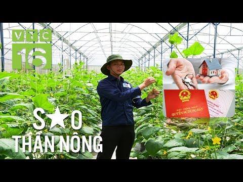 Thanh niên 9X cầm sổ đỏ trồng rau sạch thành triệu phú I VTC16 - Thời lượng: 15 phút.
