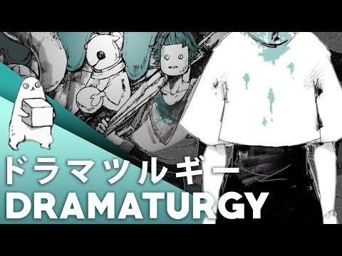 Dramaturgy (english Cover)【jubyphonic】ドラマツルギー