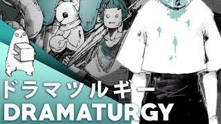 Dramaturgy (English Cover)【JubyPhonic】ドラマツルギー