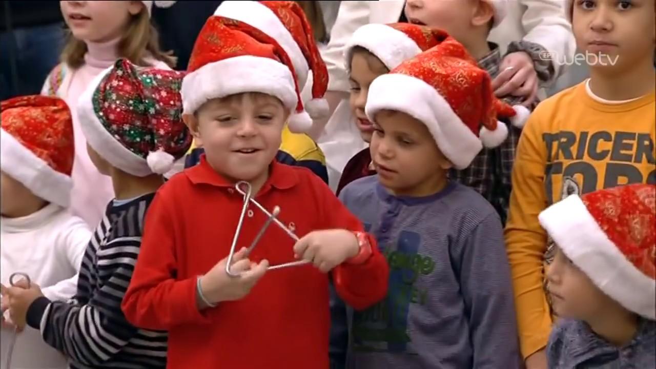 Κάλαντα των Χριστουγέννων από το Πρότυπο Εθνικό Νηπιοτροφείο