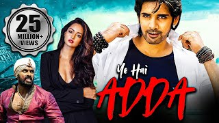 Video Adda (2016) Full Hindi Dubbed Movie | Sushant, Shanvi, Dev Gill | Telugu Movies Dubbed in Hindi MP3, 3GP, MP4, WEBM, AVI, FLV Oktober 2018