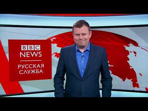 ТВ-новости: полный выпуск от 19 июня - DomaVideo.Ru