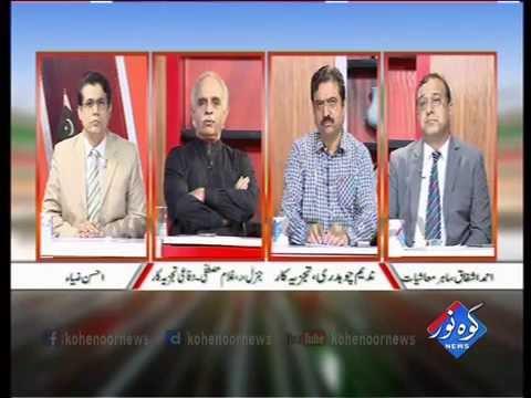 Pakistan Ki Awaaz 08 08 2016