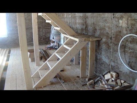 Как сделать деревянную лестниц своими руками