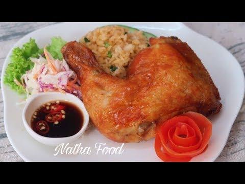 Cách làm cơm gà xối mỡ đúng kiểu Hoa, da giòn, thịt thấm, không bị thấm dầu || Natha Food - Thời lượng: 21:23.