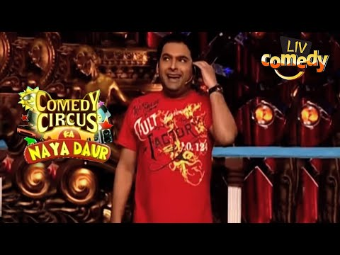 Washrooms के बारे में Kapil ने बताया अपने अनोखे विचार! | Comedy Circus Ka Naya Daur | Comedy Videos