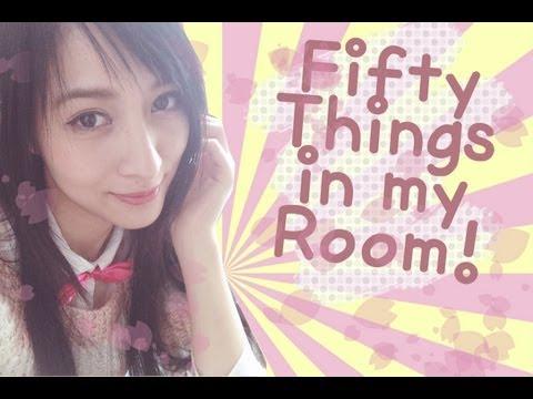 想知道正妹的房間裡面有什麼秘密嗎?