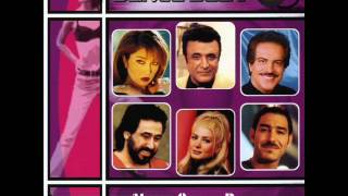 Saeed Mohammadi - Cheshm Cheshm (Dance Beat 2)  |سعید محمدی - چشم چشم دو ابرو