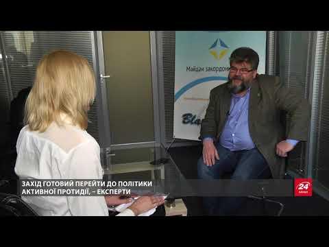 Україна, США та ЄС: які країни видворяють російських дипломатів