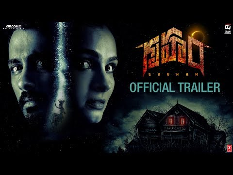 Gruham Movie Official Trailer | Siddharth,Andrea Jeremiah